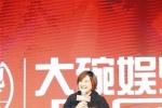 贾玲要拍电影版《你好,李焕英》 男主首选陈赫