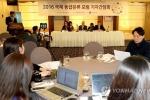 韩国分级影片数创新高 计划增加7岁以上可看级别