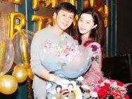 范冰冰晒亲昵合照为李晨庆38岁生日 遭网友催婚