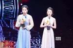 人民网评本届金马:今年的金马奖,显得特年轻