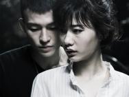 《少年》欧豪做局 张译郭晓东重口味演绎成人世界