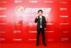 11月29日,陈赫出席了电影《超级快递》在上海举行的首映发布会。《超级快递》是由基美影业携中、法、韩三国制作团队精心打造,由宋啸指导,陈赫、宋智孝、大卫·贝尔、肖央、李淳等主演的动作喜剧大片,全片笑点密集、动作画面精彩,陈赫更是首次尝试动作喜剧,在片中演绎了大量紧张刺激的动作戏份。