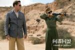 《间谍同盟》今日公映 皮特玛丽昂上演复古新恋曲