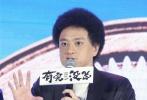 """12月1日,喜剧电影《有完没完》在京举行首场发布会,主演范伟在金马奖后首次亮相。谈及影帝带来的变化,他谦虚地说:""""没有变化,(片约)也还没增加,我属于爆冷了。""""不过范伟也表示,未来工作的重心确定会放在电影而不是小品上:""""主要是年龄的事儿,小品压力比较大,电影可以多来几条,给我们演员减压。""""当天,《有完没完》导演王啸坤还正式宣布,作品将定档2017年4月1日。"""