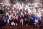 11月30日,《28岁未成年》导演张末携主演倪妮现身广州为电影宣传造势,并且在影片放映之后与影迷欢乐互动。倪妮现场更是趣聊和导演张末相识五年的幕后故事,现场气氛一片欢乐。