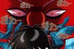 日本漫画《赌博默示录》将拍中国电影 韩延编导