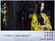 《三少爷》发布会蒋梦婕林更新不避嫌台下咬耳朵