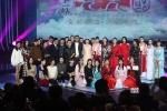 赵丽颖接替巩俐加盟《西游记》 出演女儿国国王
