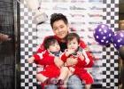 林志颖为双胞胎儿子办周岁派对 宝贝抓周超可爱