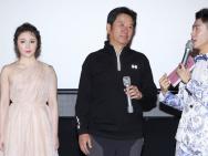 奇幻电影《牡丹仙子》首映 再现经典神话传说