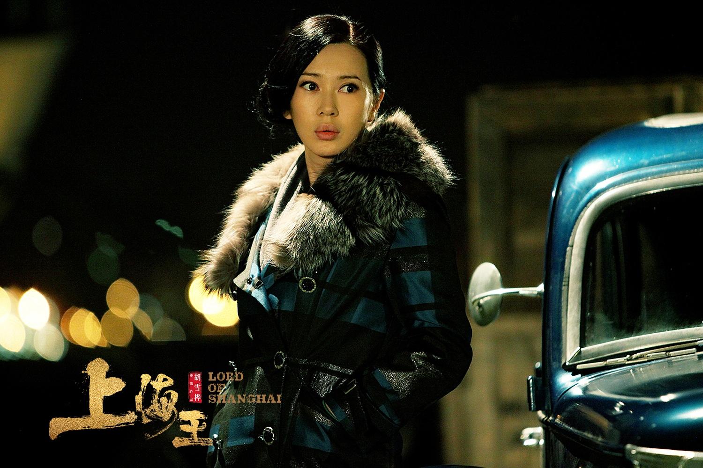 上海王_电影剧照_图集_电影网_1905.com