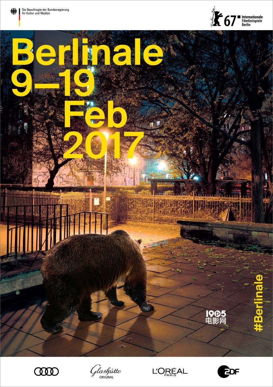 """海报沿用了去年的设计创意,柏林电影节的标志——""""柏林熊"""""""