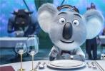 《欢乐好声音》已于12月21日在北美上映,一经上映便燃爆海外圣诞档,五天累计突破5000万美元,首周末票房更是突破3300万美元。