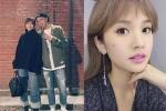 杨丞琳晒与前男友17年友谊 被偷拍自恋称:我好美