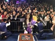 《一路逆风》深圳路演 邓紫棋陪伴观众欢度新年