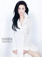 张柏芝拍大片登杂志开年封面 肤白胜雪笑靥如花
