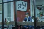 李秉宪《单身骑士》2月上映 搭档孔孝真和安昭熙