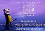 《爱乐之城》今日正式宣布确定引进中国内地,还有望同步引进IMAX 2D格式。本片由奥斯卡获奖影片《爆裂鼓手》的导演达米恩·查泽雷执导,奥斯卡提名影帝瑞恩·高斯林和威尼斯电影节影后艾玛·斯通联袂主演。