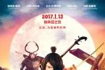 《魔弦传说》3D口碑特辑 开年爆款动画领跑寒假档