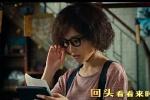 《决战食神》改档2.10 首发MV唐嫣撞脸女神朱茵