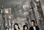 """科幻片《降临》""""降临""""到了香港影市,以573万港元的周票房成绩""""轻松""""成为本周香港票房排行榜冠军。从岳父和准女婿之间找笑料的《为什么是他》名次跌落一位,稳住了亚军位置,从1月5日上映以来,累计票房已达1115万港元。《间谍同盟》周票房成绩只有163万港元,但在大片竞争的""""空隙""""间也算有所入账。"""