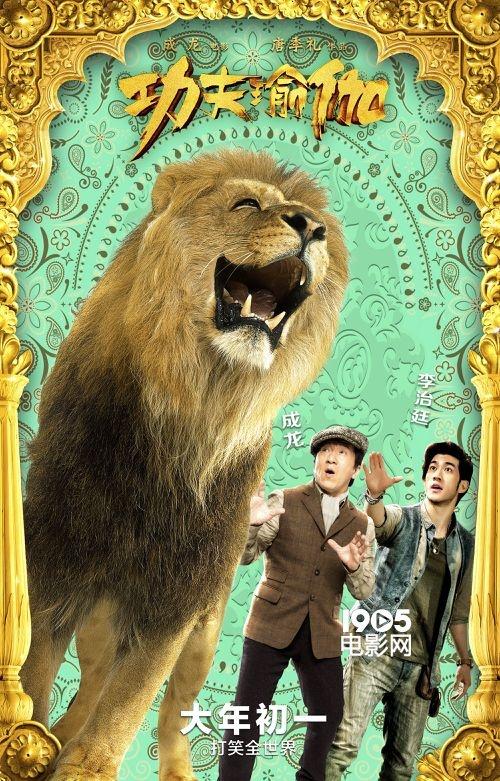 全世界最可爱的狮子