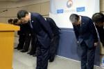 """韩国文体部就""""文化界黑名单""""一事向国民致歉"""