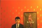 柏林主竞赛片《龙先生》世界首映 张震冲击影帝