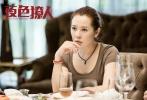 《夜色撩人》公布了余男的制作特辑,揭秘片中女主角芥子的一夜历劫过程。