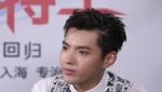 14期:《极限特工》主创专访 吴亦凡期待更多挑战