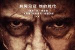 狼叔3月1日来京宣传《金刚狼3》 17年英雄谢幕