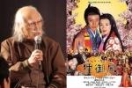 日本导演铃木清顺病逝 曾与章子怡合作《狸御殿》