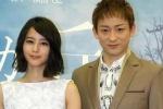 日女星堀北真希宣布退出演艺圈 专心相夫教子