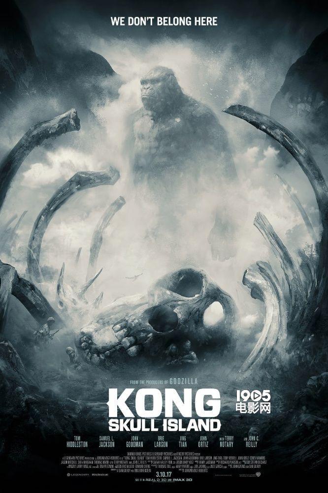 《金刚:骷髅岛》走漫画风 饭制海报展亮相纽约