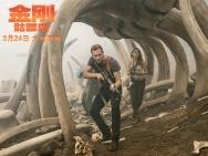 《金刚:骷髅岛》发新预告 抖森踏入残酷生物链