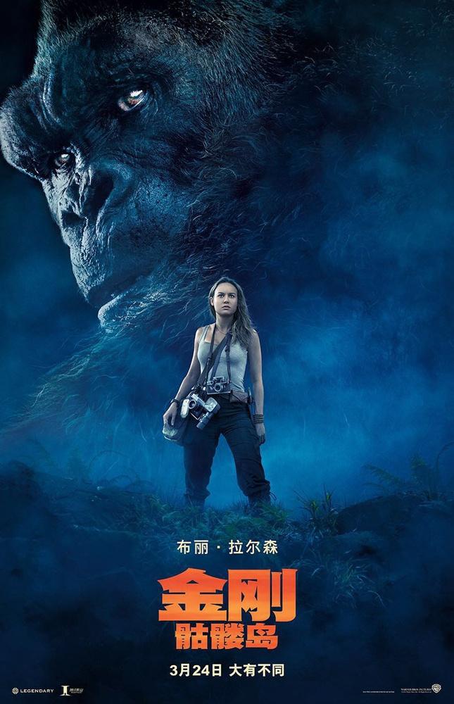 《金刚:骷髅岛》曝新版预告海报