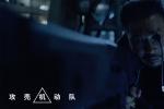 《攻壳机动队》发灵魂重启特辑 电子乐鬼才助阵