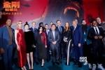 《金刚:骷髅岛》洛杉矶全球首映 抖森长腿无敌