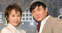 星空盛典影业公布新片计划 沈腾马丽再演爱情喜剧