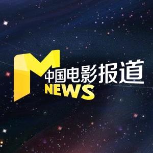 中国沙龙网上娱乐报道