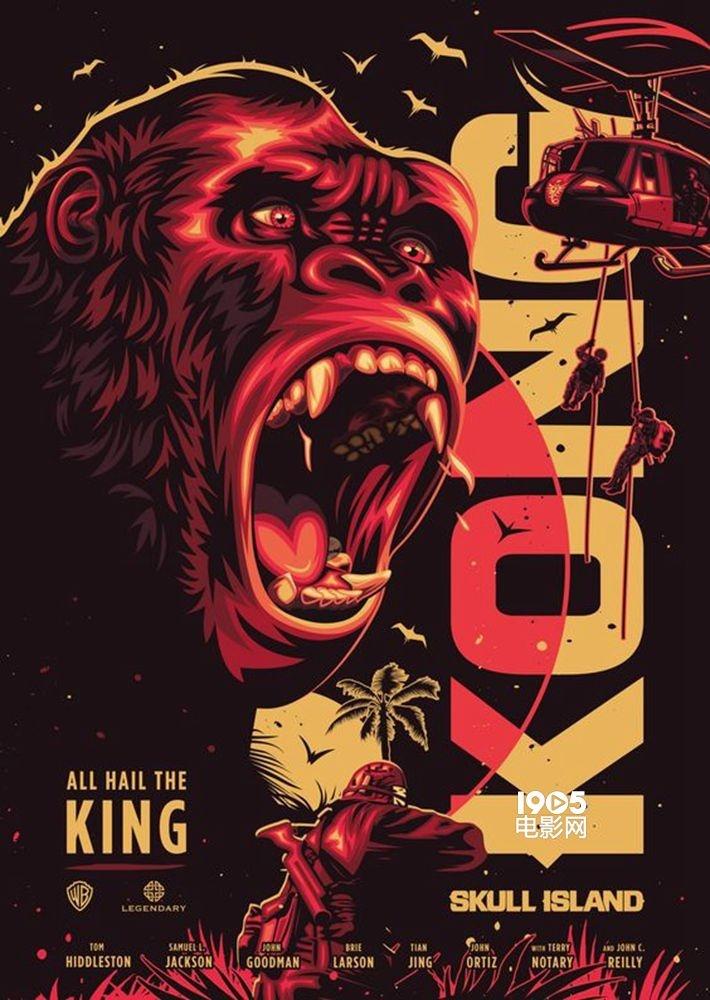 """《金刚:骷髅岛》饭制海报诠释百变""""怪兽之王"""""""
