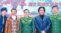 《血战湘江》湖北巡映获好评 献礼党的十九大
