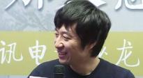 张大磊携《八月》做客电影沙龙 解读电影中父子情
