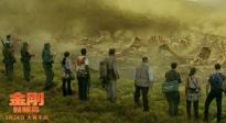 """《金刚:骷髅岛》""""尸骸遍野""""正片片段骇人万分"""