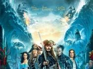 《加勒比海盗》北影节排片出炉 预热《海盗5》