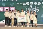 《小情书》定档5.19 中孝介助阵献唱中文主题曲