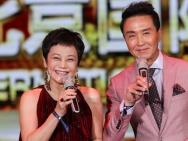 第七届北京影节开幕 关晓彤献唱吴刚搭档张艾嘉