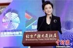 北影节纪录单元评委杨澜:纪录片越来越大片化