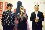 《窦娥奇冤》首映礼:邱心志被调侃PK福尔摩斯