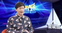 """""""冻龄男神""""邱心志新片演侦探 为窦娥沉冤昭雪"""